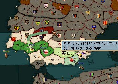 408_war.jpg