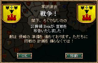 424_war.png