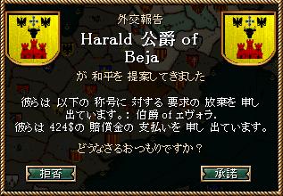 426_war.png