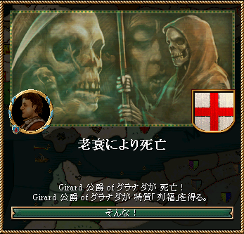 435_death.png