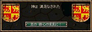 w077_event.jpg