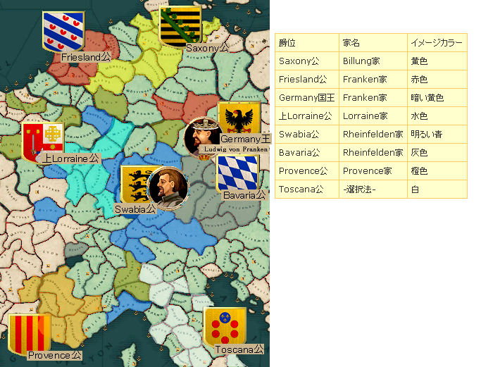 05TOPMAP-Germany.png