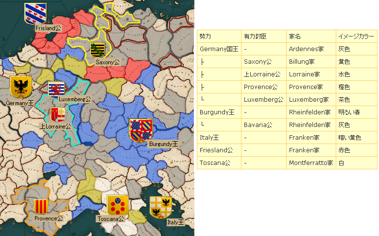 06TOPMAP-Germany.png