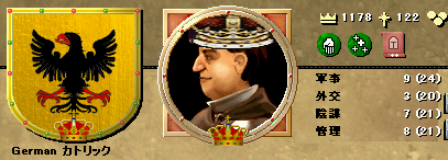03GermanyWilhelm.png