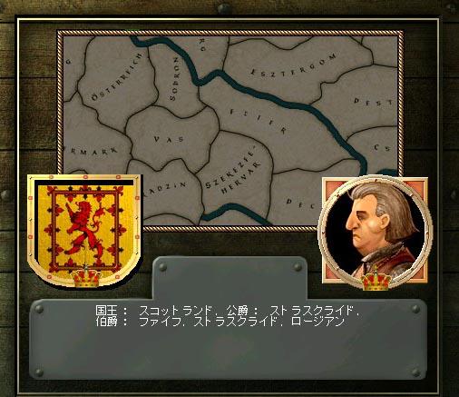 和訳03.jpg