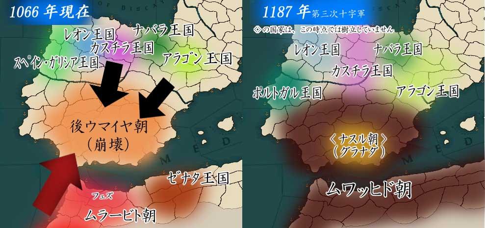 イベリア半島の歴史01.jpg