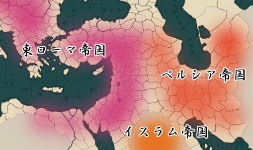 ムスリルの歴史01.jpg