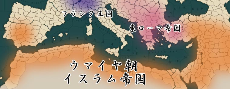 ムスリルの歴史02.jpg