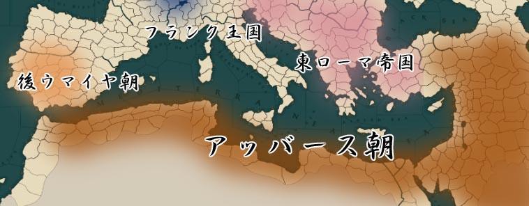 ムスリルの歴史03.jpg