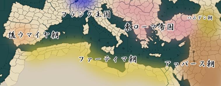 ムスリルの歴史04.jpg