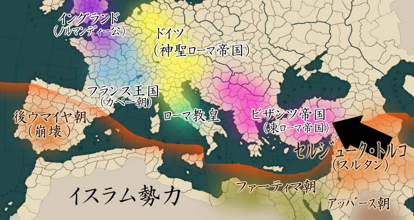 全体の歴史01.jpg