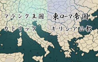 西洋の歴史01.jpg