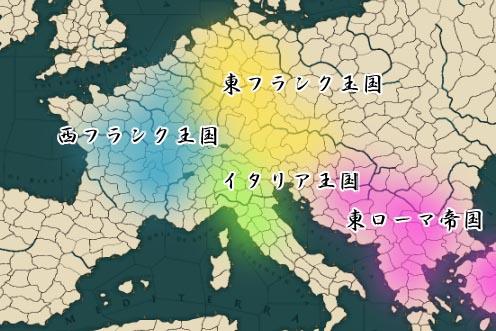 西洋の歴史02.jpg